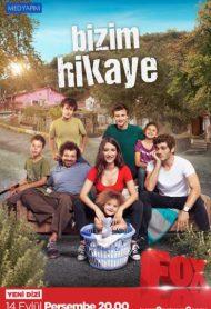 Seriale Turcesti Traduse In Romaneste Hd