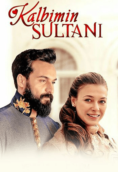 Sultanul inimii mele
